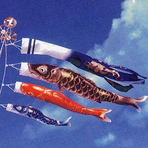 こいのぼり 鯉のぼり ベランダ用 こいのぼり 峰雅1.5m ベランダ用鯉のぼり 家紋入れ・…...:miyage:10002619