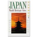 日本の絵はがき 世界文化遺産 国産品【メール便可】