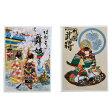 日本土産 絵はがきセット 6枚綴り【メール便可】