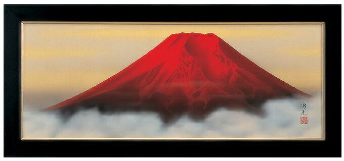◆絵画 西森湧光作 赤富士 WF6 日本画【世界文化遺産】 送料無料 絵画