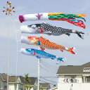 [carp streamer] [carp streamer] belonging to [stands set for gardens] stands set gizzard for Tokunaga carp streamer good omen 3m gardens [family coat of arms case, name case possibility putting a towel unfolded on the head in Kabuki]; [smtb-tk] [w3] [easy ギフ _ packing] [comfortable ギフ _ expands an address] [carp streamer]