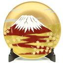 会津塗 金地 飾り皿 赤富士 日本みやげ 日本製【送料無料】【名入れ可能商品】【メール便不可】