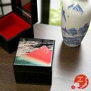 蒔絵小物 山中漆器 姫小箱 鏡付 赤富士 日本のおみやげ【名入れ対応商品】