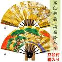 日本土産 京扇子 高級飾扇 9.5寸 松竹梅/桜 両面絵入 7-51 日本製