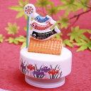 陶器 五月オルゴール 鯉のぼり 端午の節句 日本製 【メール便不可】...