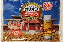 ショッピングミックスナッツ オリオンビアナッツ大袋16g×20袋入