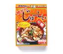 沖縄の家庭料理-オキハム-じゅーしぃの素(地どり)