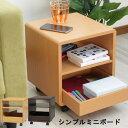 サイドテーブル 北欧 シンプルミニボード 万能台 サイドテーブル キャスター ラック 小物 収納 リビング ベッドテーブル おしゃれ RCP
