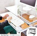 パソコンデスク ガラス PCデスク 80cm幅 奥行50cm オフィスデスク 机 つくえ パソコンラック パソコン台 オシャレ RCP