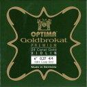 ヴァイオリン弦 Goldbrokat PREMIUM(ゴールドブロカット プレミアム)ゴールド E 0.27【メール便対応可】