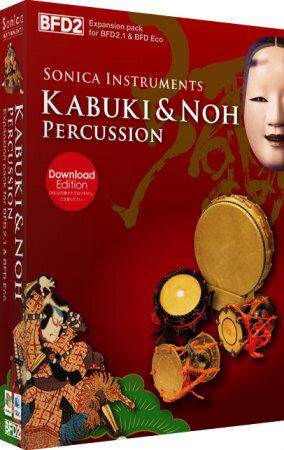 Fxpansion/KABUKI&NOHPERCUSSIONオンライン納品BFD拡張在庫あり