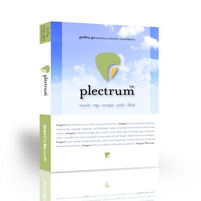 VitalArts/PlectrumV2オンライン納品