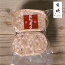 観音池ポーク豚バーグ200g【ばあちゃん本舗株式会社】