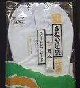 きねや足袋:テトロンブロード足袋【百合・ネル裏】[05P09Jul16]