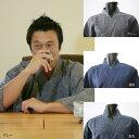 作務衣(さむえ)日本製■久留米織作務衣 綿100% 暁雲紬 (3色・M/L/LL)