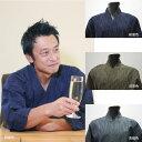 作務衣(さむえ)日本製■久留米織の夏作務衣【時雨縞】薄手 綿100%男性用作務衣 S〜3L