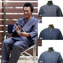 作務衣(さむえ)日本製■久留米織作務衣 綿100% 節織り紬 (紺グレー・濃紺・青色)[父の日ギフト]