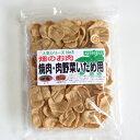 畑のお肉(ソイミート)焼肉・肉野菜炒め用3袋まとめ買い【大豆ミート】【P20Aug16】