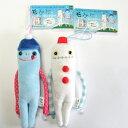 ご当地モケケ 冬季限定 ニット帽(青)/ 雪だるま2(白) 【05P09Jan16】