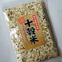 国内産原料使用 十穀米 300g【05P09Jan16】