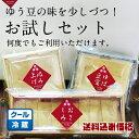【送料無料】京・美山ゆばゆう豆 お試しセット 生湯葉セット 生ゆば 汲み上げゆば 引