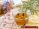 やさしい味わい!強火仕立て赤ちゃん番茶ティーバッグタイプ【番茶】【ほうじ茶】【日本茶】【緑茶】【お茶