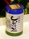 しいたけ茶【RCP】