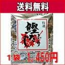 【送料無料】鰹ふりだしティーパックタイプ50包入り【RCP】10P03Dec16