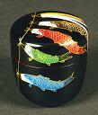 鯉のぼり蒔絵 黒中棗
