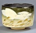 【茶道具・抹茶茶碗】 月に雁 武蔵野図 茶碗