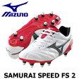 ミズノ ラグビースパイク サムライスピードFS2 スーパーワイド R1GA141209 ホワイト×ブラック×レッド