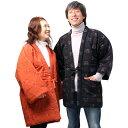 宮田織物 はんてん 半纏 飛びスラブ とびすらぶ メンズ レディース 日本製 冬 中わた綿80%・ポリエステル20% 全4色 フリー