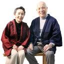 宮田織物 はんてん 半纏 折鶴 おりづる メンズ レディース 日本製 冬 中わた綿100% 紺/グレー/赤