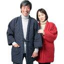 宮田織物 はんてん 半纏 あられ メンズ レディース 日本製 冬 中わた綿80%・ポリエステル20% 紺/赤