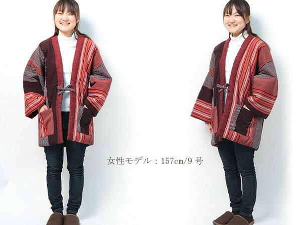 夷草はんてん 日本製 和モダンシリーズ カラシ...の紹介画像3