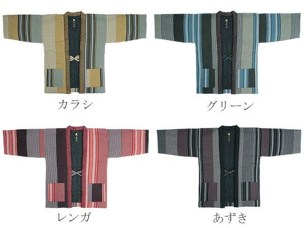 夷草はんてん 日本製 和モダンシリーズ カラシ...の紹介画像2