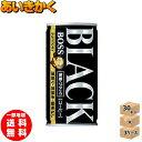 ★3ケースプラン★サントリー BOSS ボス ブラック 無糖185g×90本【賞味期限:2022年2月】