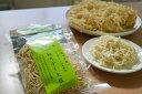 ネコポス送料無料 宮崎県産の切り干し大根 50g×3袋、完全天日干し、自然乾燥、うまみが増して保存にも便利 漬物、煮物、お味噌汁などにお勧めです。【RCP】10P03Dec16