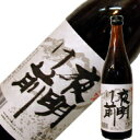 夜明け前 純米酒※ラッピングは別途箱代金100円(税別)追加