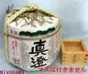 【宮坂醸造・真澄】本醸造特撰「こもかぶり」(1.8L/箱付)包装・のし紙対応可能・ガラス容器