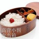 【10%OFF 28日1:59まで】【270円引き】お弁当箱...