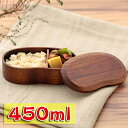 [lunch box |] Dig out lunch box 】 nature woodenness; sky diligent lunch box lacquer ware maker [tomorrow easy correspondence] [HLS_DU] [easy ギフ _ packing] [lunch boy |] Lunch girl | Men's | Lady's | Child | Kids | It is [fs2gm] 】 [marathon201305_ point] during a sale [RCP]