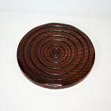 天然木製 木彫 鍋敷き 漆塗り【あす楽対応】【HLSDU】【楽ギフ包装】【RCP】