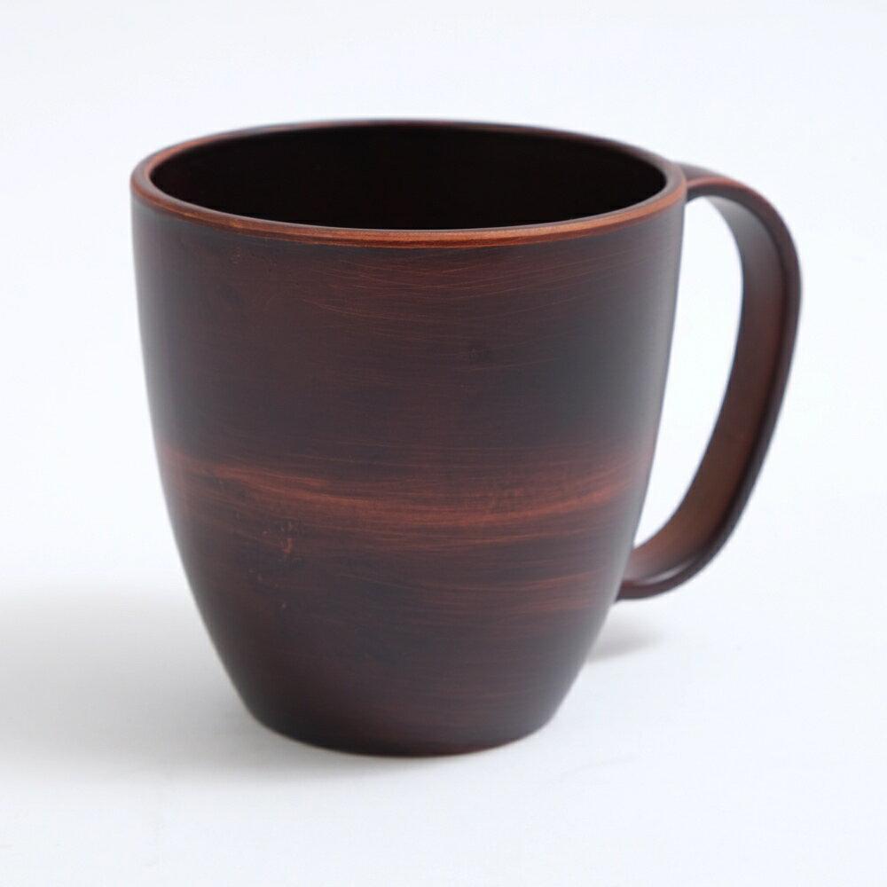 レンジ&食洗機対応 紀州塗り マグカップ アースカラー こい茶