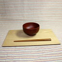 It is [fs2gm] natural wooden reversible tea mat [tomorrow easy correspondence] [marathon201305_ point] [RCP] [HLS_DU] [easy  _ packing]