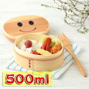 [lunch box |] A lunch box  chignon  lunch box [tomorrow easy correspondence] [HLS_DU] [easy  _ packing] [music  lunch box |]  |   | Lunch boy | Lunch girl | Men's | Lady's | Child | Kids | It is [fs2gm]  [marathon201305_ point] during a sale [RCP]