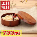 [lunch box |] Lunch box  music  high back oval gold coin lunch box lacquering [tomorrow easy correspondence] [HLS_DU] [easy  _ packing] [music  lunch box |]  |   | Lunch boy | Lunch girl | Men's | Lady's | Child | Kids | It is [fs2gm]  [marathon201305_ point] during a sale [RCP]
