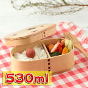 [lunch box |] Lunch box 】 music げわっぱ oval gold coin lunch box cherry tree unvarnished wood [tomorrow easy correspondence] [HLS_DU] [easy ギフ _ packing] [music げわっぱ lunch box |] まげわっぱ | マゲ わっぱ | Lunch boy | Lunch girl | Men's | Lady's | Child | Kids | It is [fs2gm] 】 [marathon201305_ point] during a sale [RCP]