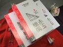 ■アカダマ錨ローソク(ろうそく)■ ■赤玉錨本舗謹製■ 4号 3個セット