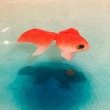 金魚(模造品)1匹 (小)(プカプカ金魚)【節電】【節電対策】(メール便対応商品) 【メル】